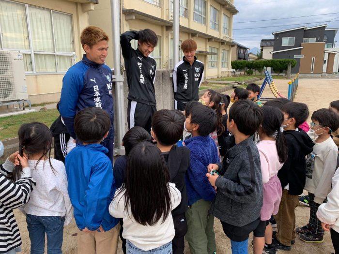 シャレン_ガイナーレ鳥取