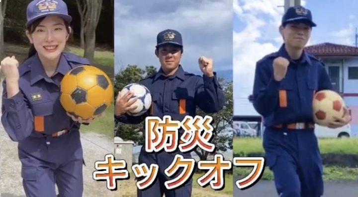 名古屋グランパス_防災キックオフ