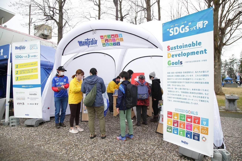 モンテディオ山形_SDGsブース