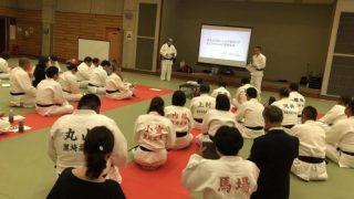 judo3.0 サムネイル