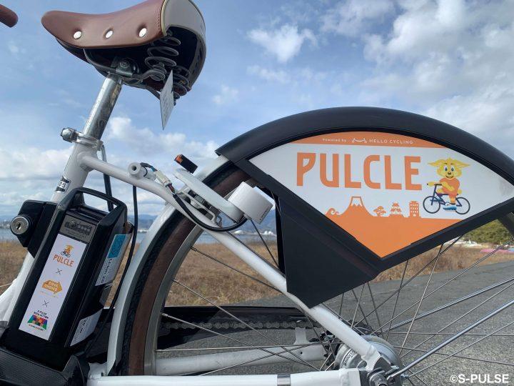 自転車にクラブマスコットとSDGsロゴ