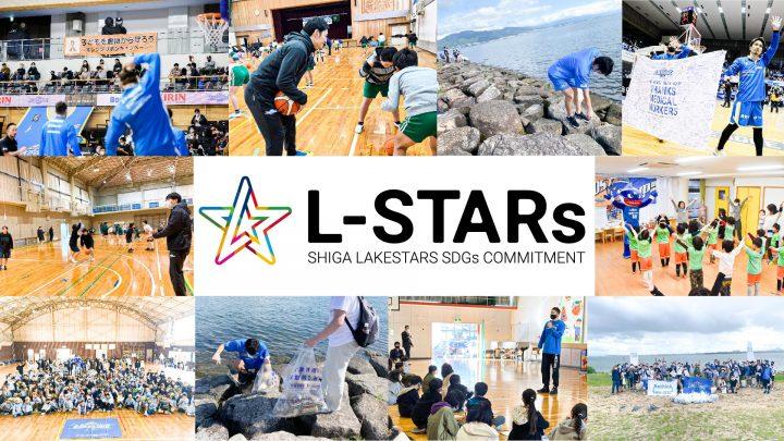 L-STARS